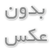 دانلود باز ی اکشن اندروید Neverending Motion - Full Darkness Neverending Motion - Full Darkness v1.1